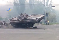 Ukrainian Army APC Jumps Barrier