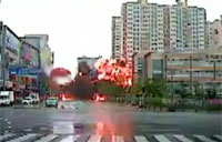 Helicopter Crashes, Explodes On City Street