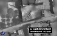 IDF Strikes More Gazan Terror Sites