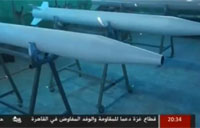 Hamas TV: Rocket Production Continues