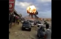 Second Angle of Libyan Fighter Crash