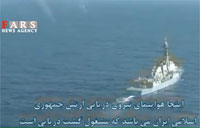 Iranian Navy Fokker 27 vs. US Warship