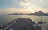 Amphibious Assault Ship On the Go in Japan