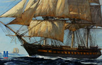 5 Things You Don't Know About: USS Constitution