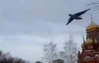 Il-76 Low Level Flight Over City Causes Panic