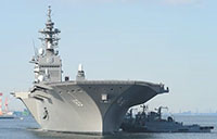Izumo Class Helicopter Destroyer now Operational