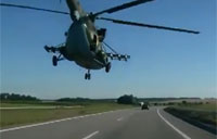 Military Helicopter in the Fast Lane