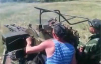 Ukraine Soldiers Fire ZU-23