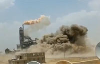 Saudi Airstrike on Cement Factory