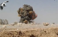 ISIS SVBIED Attack