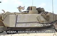 Houthis Capture Saudi M1 Abrams