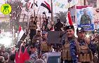 IPM & Civilians Celebrate in Tikrit