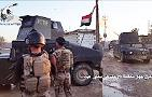 Iraqi Counter-Terrorism Forces in Hit