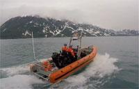 Coast Guard on Patrol Near Hubbard Glacier