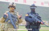 Huntec China Type 95 Assault Rifle